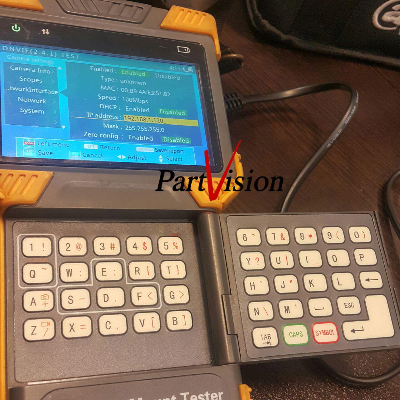 نصب دوربین مدار بسته شبکه شبکه 8